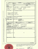Schubert - Francis Jeffrey - Death Certificate