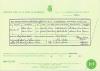 Green - Thomas and Pearce - Maria - Marriage Certificate