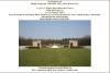 Hennessy - Thomas William - Memorial