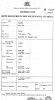 Gayner - Esma May - Birth Certificate