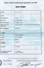Thomson - James - Baptism Certificate