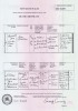 Lobban - Jane - Death Certificate