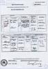 Death Certificate - McLeod - John William